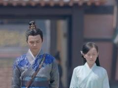 屏里狐第12集预告片