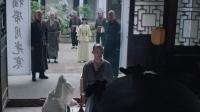 江湖比武生死局暗藏阴谋 黄飞鸿师爷被迫离开宗门