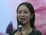 杨紫讲诉成长故事