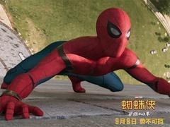 《蜘蛛侠:英雄归来》神探高中生片段 新战服主公小虫