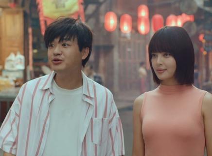 《我的女友是机器人》MV完整版 郁可唯献唱《再见的,不见的》