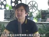 第二段:彭磊:自然流露的情感最真实