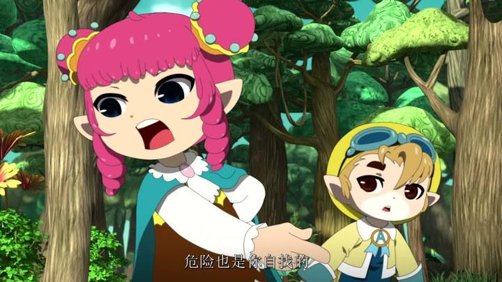 洛克王国4:出发!巨人谷 片段2:娇蛮公主 (中文字幕)