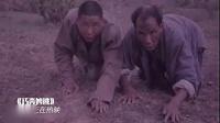 巧奔妙逃(片段):哑弹吓坏众人