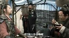 魔侠传之唐吉可德 片段之这孙子