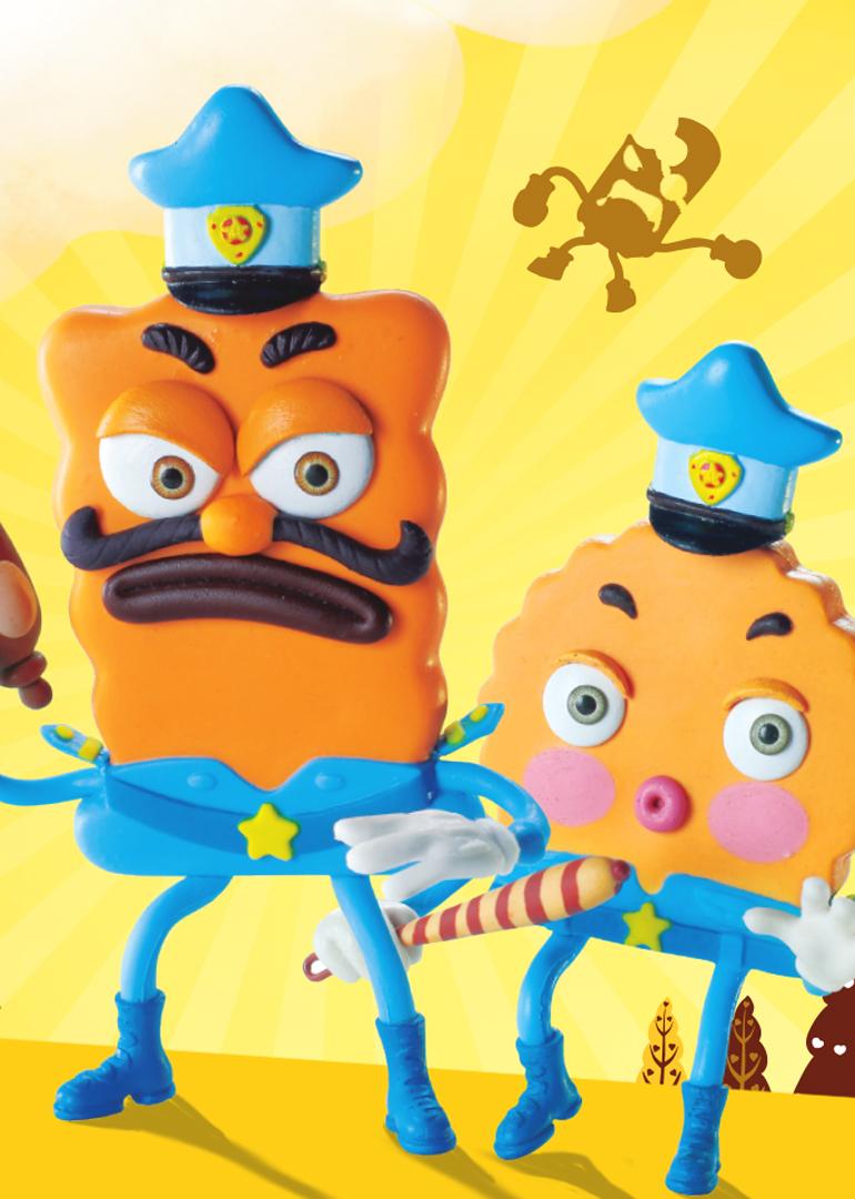 饼干警长之乐园计划