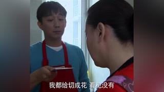 老公和保姆互相争宠,这家人太逗了#黄磊 #袁立 #婚姻保卫战