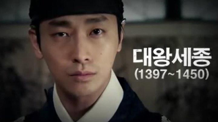 我是王 韩国先行版
