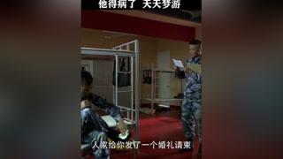 新兵偷偷从军营逃跑,不料误进靶场成了活靶子 #火蓝刀锋  #杨志刚