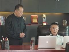 亲密的搭档第38集预告片