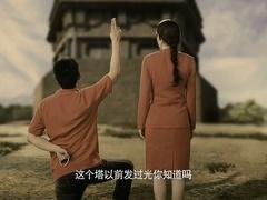 《云居寺传奇》系列预告-地宫之谜