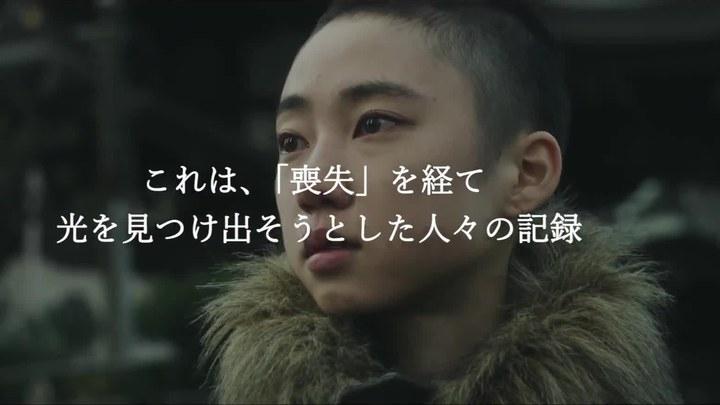 光と血 日本预告片