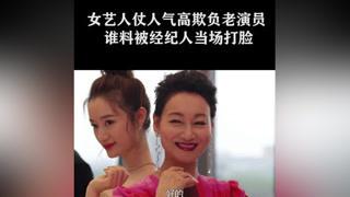 细节决定成败#怪你过分美丽 #秦岚  #王子异
