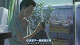 《言叶之庭》中文预告  清新画风描绘动人姐弟恋