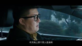 《同城邂逅》发布终极预告,姜潮爆周韦彤劈腿内幕
