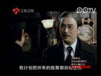 传奇之王第37集抢先看01