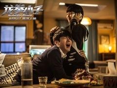 《龙拳小子》同名曲MV 00后超级英雄横空出世