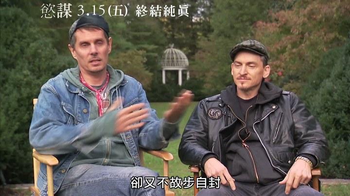 斯托克 花絮1:制作特辑之暴力美学篇 (中文字幕)