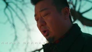 主题曲《我从哪里来》马上又版MV
