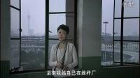 《二十四城记》分集片花-赵涛篇预告片出炉
