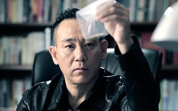 《破局》发30秒预告片 林保怡掀反腐风暴疑云密布