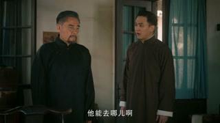 老沙留下一封信不辞而别,陈宝国看着信自说自话让人泪目!
