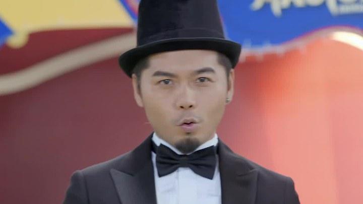 神奇马戏团之动物饼干 MV2:宣传曲《嗷嗷嗷》 (中文字幕)