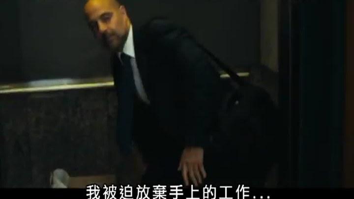 商海通牒 预告片2 (中文字幕)
