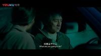 一部戏让成龙和刘涛齐扮老,老态龙钟的样子让人心疼!