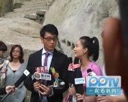 《完美丈夫》发布会抢先报采访保剑锋戴娇倩吕颂贤