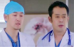 【急诊室故事】第32集预告-刘钧与同事商病情