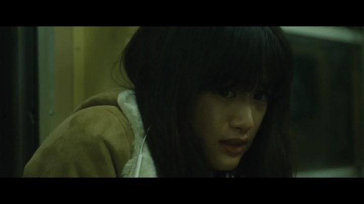 初恋 预告片3