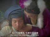 《非狐外传》聊斋版预告(粤语)