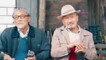 《我的特工爷爷》三个羡慕肥丁的男人