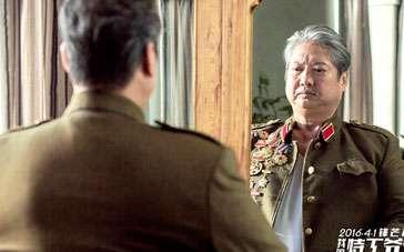 《我的特工爷爷》香港主题曲 刘德华《原谅我》