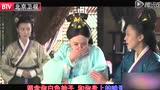 《芈月传》北京卫视独家花絮 一起K芈月之《味道》