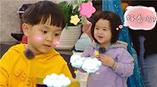 《萌娃俱乐部》08期:论兄妹的相处模式 看大麟子和饺子就知道了