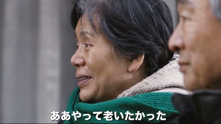 我爱你 日本预告片