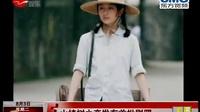《山楂树之恋》首发剧照 男女主角露真容