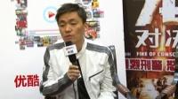 王宝强专访:角色不怕被定位 主动申请狠角色