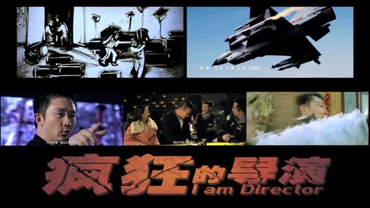 疯狂的导演 其它花絮:时代广场宣传视频