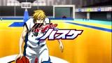《黑子的篮球》第三季宣传广告 30秒版