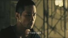硬汉2奉陪到底 预告片2