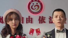泡芙小姐 宣传曲MV《我要开花》(演唱:二手玫瑰)