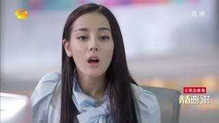 漂亮的李慧珍第26集精彩片段1525774166605