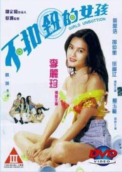家辉 郑则仕 徐锦江 -黄泰来电影大全 黄泰来电影排行榜 搜狗影视