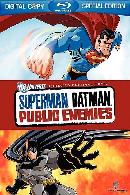 超人与蝙蝠侠全民公敌