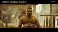 《摔跤吧!爸爸》发布独家主题曲 阿米尔