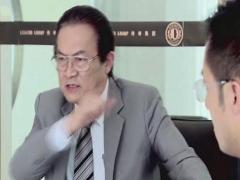 华丽一族精彩片段:李坤霖被亲人羞辱