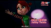 《拯救大明星》 中国预告片(中文字幕)